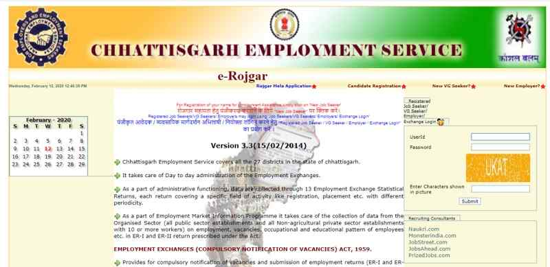 Chhattisgarh Unemployment Allowance Scheme