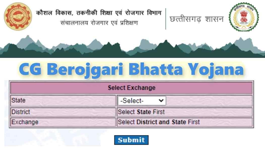 Chhattisgarh Berojgari Bhatta Yojana