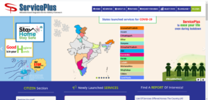 Service Plus: Service Plus Portal {State Wise} Registration, Login, Certificate Apply